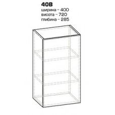 40 Верх Гамма