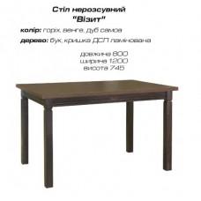 Cтол Визит