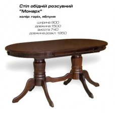 Cтол Монарх1.6-Мебель Сервис