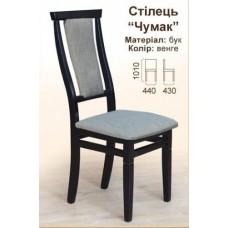 Стул Чумак (венге) серия Карпаты - Микс Мебель