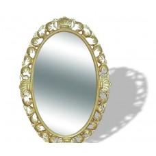 Зеркало 2-Свiт Меблiв