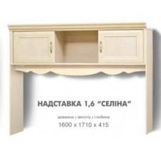 Надставка Селина - Свит Мебели