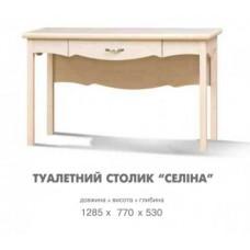Стол туалетный Селина - Свит Мебели