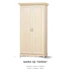 Шафа 2Д Селина - Свит Мебели