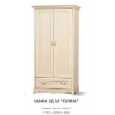 Шафа 2ДШ Селина - Свит Мебели