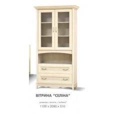 Витрина Селина - Свит Мебели