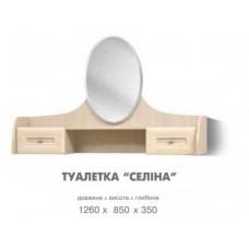 Туалетка Селина - Свит Мебели