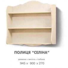 Полка Селина - Свит Мебели